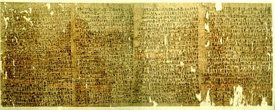PapyrusWestcar