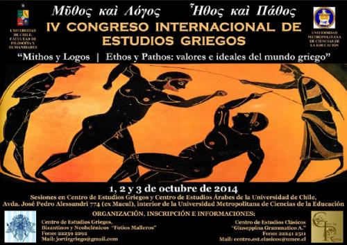 IV Congreso Internacional de Estudios Griegos