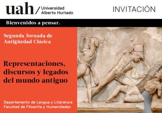Invitación UAH